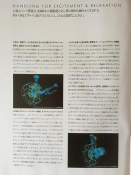 コスモ7.JPG