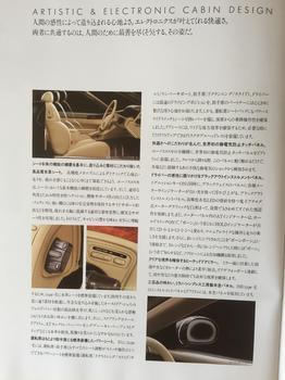 コスモ9.JPG